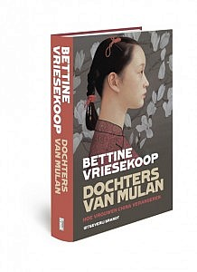 cover boek Dochters van Mulan